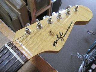 guitar191.jpg