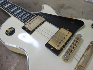 guitar232.jpg