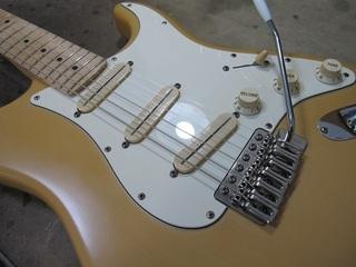 guitar249.jpg
