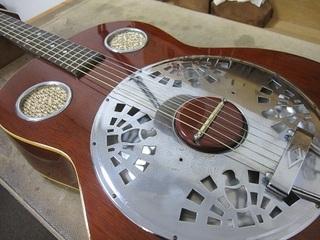 guitar250.jpg