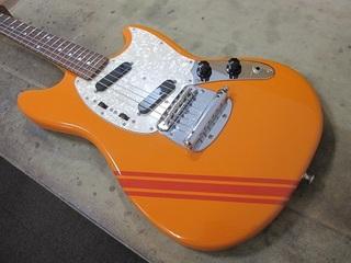 guitar378.jpg