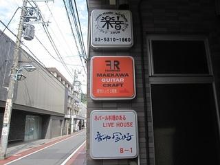 koubou21.jpg